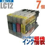 brother(ブラザー)互換インクカートリッジLC129個選べるカラーインク福袋(LC12-4PK)【レビューを書いてメール便送料無料】