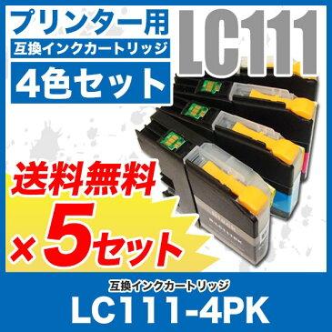 brother(ブラザー)対応 インク 互換インクカートリッジ LC111 4色セット ×5セット(LC111-4PK)プリンターインク LC111BK LC111C LC111M LC111Y LC111 4PK インク 111 互換インク【宅配便送料無料】