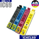 IC4CL69 エプ...