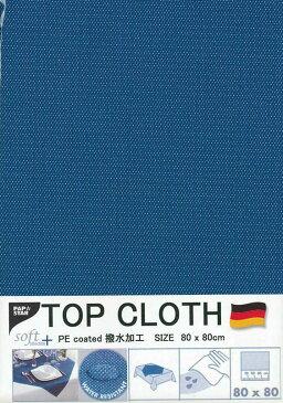 ペーパーテーブルクロス トップクロス 撥水加工 ドイツ製 不織布 トップクロス紙 ペーパートップクロス 80X80cm ダークブルー