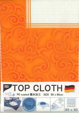 ペーパーテーブルクロス トップクロス 撥水加工 ドイツ製 不織布 トップクロス紙 ペーパートップクロス 80X80cm オレンジ 西洋唐草模様 枠柄