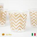 Exclusive Trade プラスチックコップ 8個入り 300ml イタリア製 カップ パーテ...