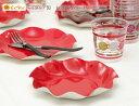 Exclusive Trade 紙皿おしゃれ 5枚入り 18cm イタリア製 紙皿可愛い パーティー...