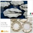 【10枚入り・20.5cm】イタリア製 エレガントな紙皿(ペーパープレート)ノブレッセ ゴールド・シルバー Exclusive Trade/Noblesse Gold・Silver 20.5cm【パーティー食器・紙皿・使い捨て皿】