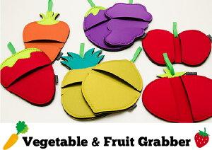 かわいい野菜・果物モチーフの...