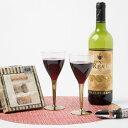 Mozaik Classic ワイングラス ゴールドステム 48個入り ワイングラス プラスチックグ...