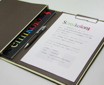 【訳あり商品】Semikolon(セミコロン)クリップホルダー3ポケット ブラウン【ドイツ カラフル おしゃれ文具 ステーショナリー】