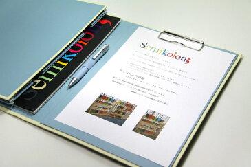 【訳あり商品】Semikolon(セミコロン)クリップホルダー3ポケット シエル【ドイツ カラフル おしゃれ文具 ステーショナリー】