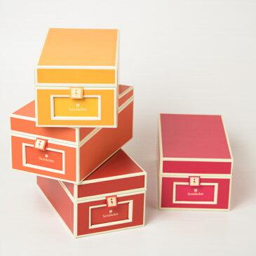 カードボックス 名刺ボックス ドイツ文具 Semikolon(セミコロン)ビジネスカード ボックス 名刺BOX カラフル文具 オフィス文具