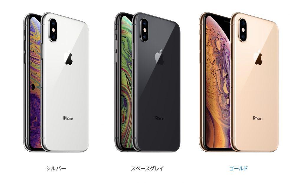 スマートフォン・タブレット, スマートフォン本体  SIMiPhone XS 64GB Apple