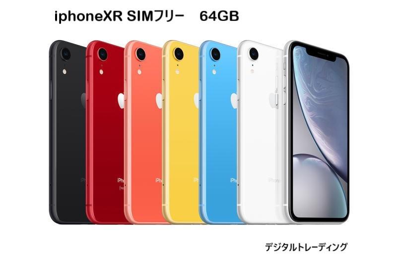 スマートフォン・タブレット, スマートフォン本体  SIMiPhone XR 64GB Apple