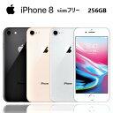 【新品未開封/ 国内版SIMフリー】iPhone8 256GB シルバー/スペースグレー/ゴールド/レッド 【Apple正規整備品】本体のみ 白ロム スマホ 本体・・・