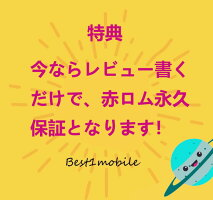 【SIMロック解除済】【新品・未開封品】iPhoneSE第2世代(2020年モデル)64GBレッドSIMフリー白ロム【全国送料無料】アイフォンスマホ本体