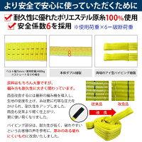 繊維ベルト/スリングベルト両端アイ形幅75mm4m/高品質格安特価