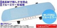 広角140度4.3インチルームミラー型ドライブレコーダー