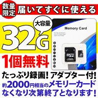 ドライブレコーダーリアカメラ搭載ミラー型ドライブレコーダーワイドレンズ搭載ルームミラー型広角バックカメラ付き12V/24V4.3インチ32Gカード付き