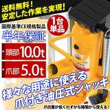 レバーブロック/レバーホイスト0.25Ton