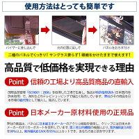 送料無料正規品NEWサイズデイ&ナイトバイザーカーバイザーサンバイザー日中や夜間でも使える特許番号付き正規品日本語取扱説明書付きサンバイザーに取り付けるだけで装着も簡単!カーサンバイザービズクリアカーバイザー
