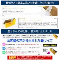 送料無料メーカー正規品NEWデイ&ナイトバイザーカーバイザー日中や夜間でも使える特許番号付き正規品日本語取扱説明書付きサンバイザーに取り付けるだけで装着も簡単!カーサンバイザービズクリアカーバイザー