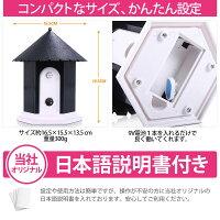 正規品無駄吠え禁止くん超音波で吠えるのを防止無駄吠えむだ吠えトレーニング自動感知しつけ日本語取扱説明書付き9V電池付きペット