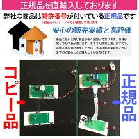 【楽天ランキング1位獲得】正規品無駄吠え禁止くん超音波で吠えるのを防止無駄吠えむだ吠えトレーニング自動感知しつけ日本語取扱説明書付き9V電池付きペット犬用日本語マニュアル付