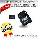 microSDカード 32GB Class10 メモリーカード ドライブレコーダー用 デジタルカメラ ...