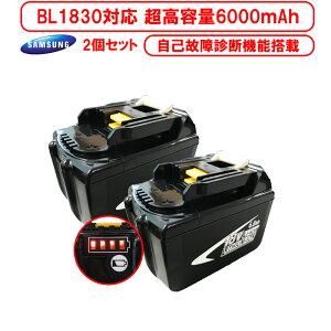 マキタ バッテリー 18v