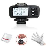 「正規品」GodoxX1T-S2.4GTTLワイヤレスフラッシュトリガー送信機MIホットシュー付きSoniyデジタル一眼レフカメラに対応日本電波法取得Pergearクリーンキット贈り物として(フラッシュトリガー)