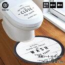 拭ける おしゃれ な トイレマット セット 丸型 | 拭ける トイレ マット セット おしゃれ 消臭 シート 撥水 �水 木目 北欧 ビニール 傷�止 pvc pvcマット お手入れかんたん 拭けるトイレマット 洗える 撥水マット 2021 新生活
