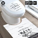 拭ける おしゃれ な トイレマット セット ロングタイプ | 拭ける トイレ マット ロング セット おしゃれ 消臭 シート 撥水 �水 木目 北欧 ビニール 傷�止 pvc pvcマット お手入れかんたん 拭けるトイレマット 洗える 撥水マット 2021 新生活