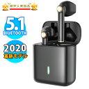EVIO【最新Bluetooth5.1技術 Bluetoot...