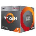 ◇在庫のみ特価です。AM4【AMD】Ryzen 5 3400G with Wraith Spire cooler YD3400C5FHBOX