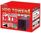 ◆AC内蔵型を採用でSATA3.5インチHDDが4台搭載可能【MARSHRL】MAL-3035SBKU3