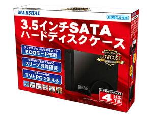 ◆TV&PC対応/3.5インチSATAハードディスクケース【MARSHRL】MAL-3735SBK [ブラック]