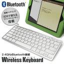BESTDO楽天市場店で買える「◇TELEC認証済/iPhone7や6にもiPadミニにもPS3にも対応!【◇】LBR-BTK1 シルバー Bluetoothキーボード」の画像です。価格は1,280円になります。