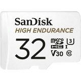 ◆△高耐久(監視カメラ用)マイクロSD【SANDISK】SDSQQNR-032G-GN6IA