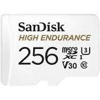 ◆△高耐久(監視カメラ用)マイクロSD【SANDISK】SDSQQNR-256G-GN6IA
