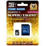 ◆△品薄!!【SuperTalent】ST32MSU1P