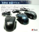 ◇有線光学式マウス【エイヤー】TC-YSMS001 k-500 シルバー