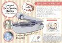 ◆手の平サイズ!電池不要の優れもの!【◇】コンパクトハンディミシン