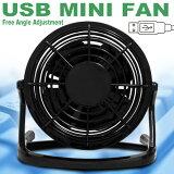 ◇USB扇風機☆上下に角度調整可能☆ファン【◇】USB扇風機 USB Mini Fan ブラック