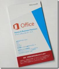 ◆○限定品!Office2013にプラスOffice365サービス1年パック付◆○限定品!Office 2013にプラス...