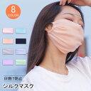 おしゃれ大人マスク 冷感マスク レースマスク4枚入り ひんやり 夏用マスク レディース 接触冷感 洗える 洗濯 クール 息苦しくない 花粉症対策 速乾 紫外線対策 冷感接触 夏 ウィルス