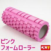 フォームローラーストレッチローラーヨガポールストレッチトレーニングフィットネスマッサージ筋膜リリースハーフヨガポール