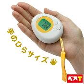 非接触温度計非接触型温度計温たま即出荷日本語説明書日本語説明在庫あり国内発送第1次スクリーニング携帯用補正可能デシタル測定器デジタルディスプレイ温度計赤外線温度計1秒高速温度測定送料無料