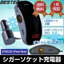 シガーソケット充電器 カーチャージャー USBポート3個 シ...