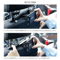 車載スマホ・タブレットホルダー後部座席360度回転簡単取り付けBTAN02BESTEK