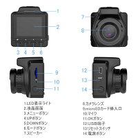 ドライブレコーダーWiFi機能搭載アプリ対応WDR補償フルHD常時録画駐車監視Gセンサー搭載1年保証BTCDS6BESTEK