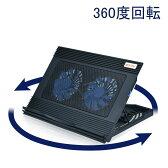 ノートパソコン 冷却台 ノートPC クーラー パッド 冷却ファン 搭載 冷え冷え シート 10〜15インチ対応 360度回転 最大45度傾斜 風量調節可 PCゲーム熱暴走対策 USBポート2口 LED付き ノートパソコン スタンド として使用可能 BTCPZ4