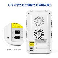 冷温庫車載家庭両用ミニ冷蔵庫として使用可能タッチパネル式2電源式保冷保温小型でポータブル静音設計10LホワイトBTCR10BESTEK